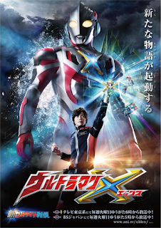 Ultraman X Episode 01-22 [END] MP4 Subtitle Indonesia