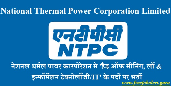 National Thermal Power Corporation, NTPC, NTPC Recruitment, Graduation, Latest Jobs, ntpc logo