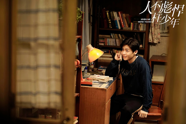 When We Were Young Chinese web drama Neo Hou