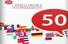 50 Idiomas: permite aprender 50 idiomas mediante audio mp3 en la web, en iOS y en Android