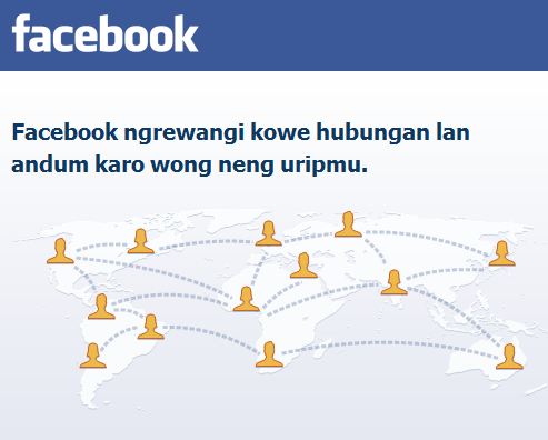 Facebook Jawa