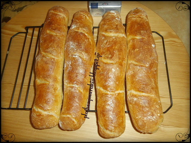 Recipe of the Day: Baguettes without kneading!