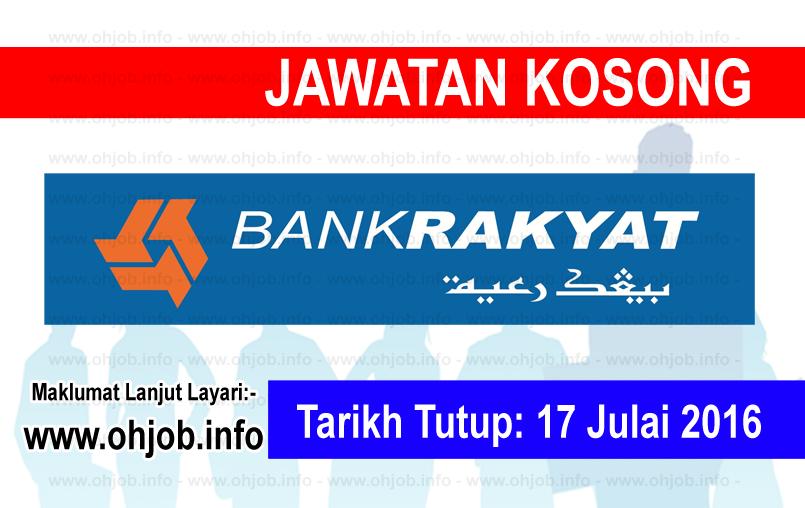 Jawatan Kerja Kosong Bank Rakyat logo www.ohjob.info julai 2016