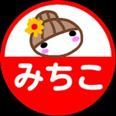 namae from sticker michiko