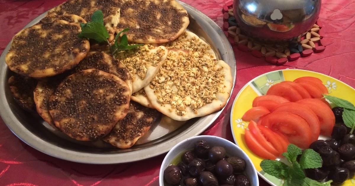 Huda's Welten Blog - مدونة عالم هدى: Manakish- Vegane ...