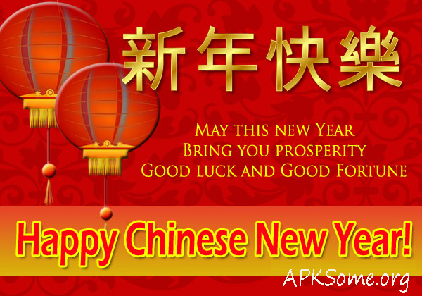 Chinese New Year Messages 2018 - New Year SMS , Wishes ,Quotes ...