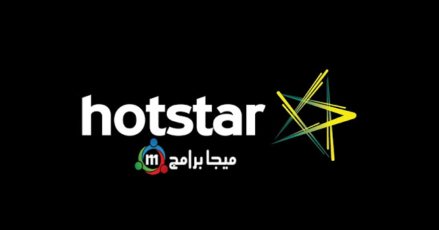 تحميل hotstar tv movies live cricket