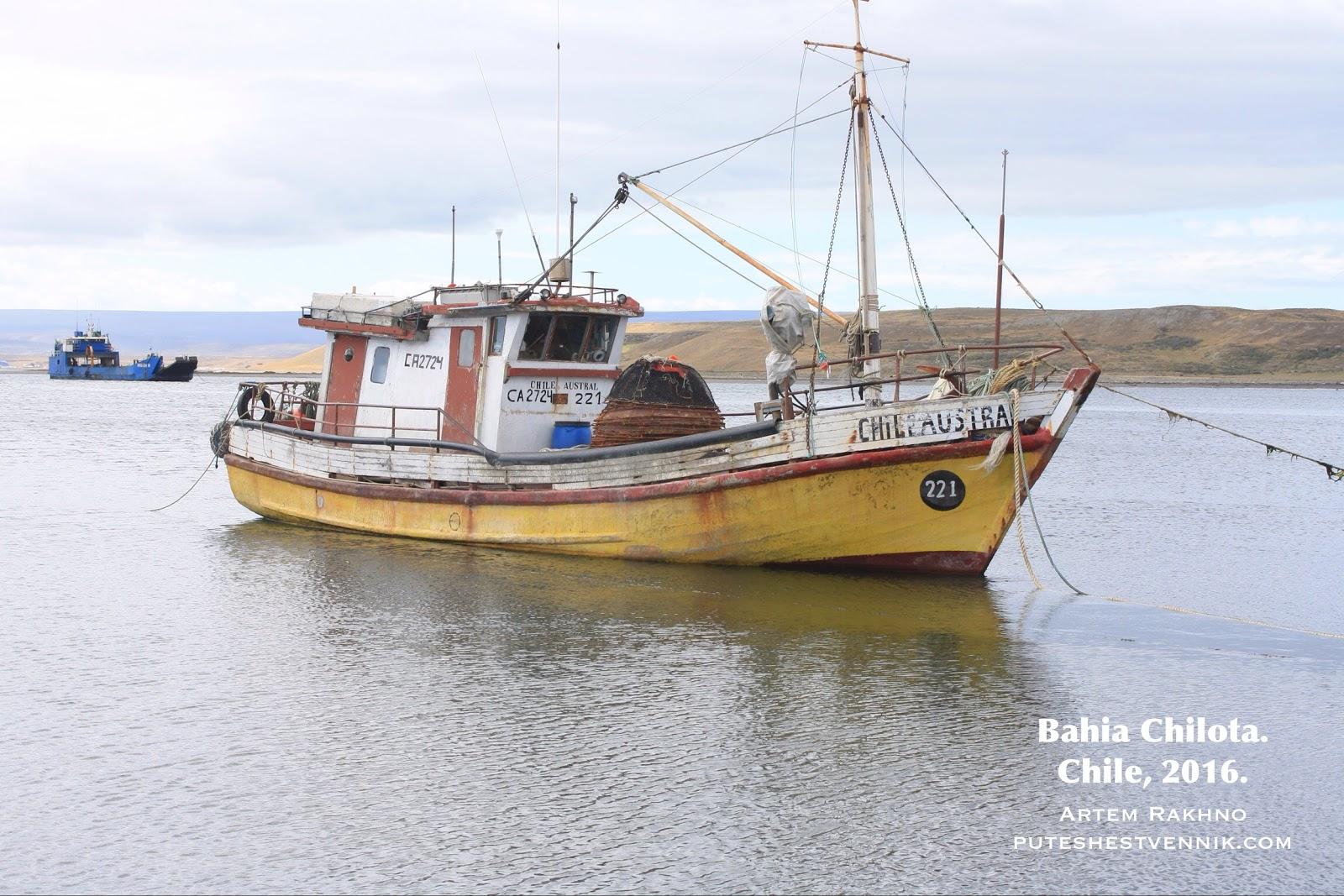 Рыбацкая лодка в Байя Чилота