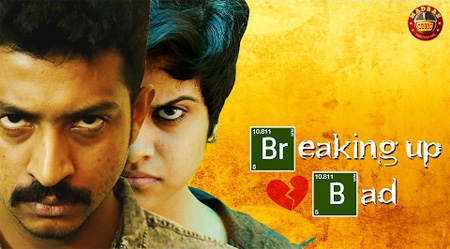 Breaking Up Bad   #ValentinesDay