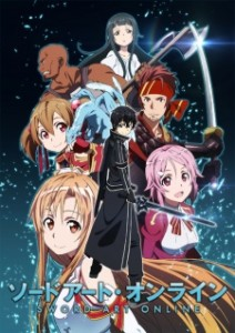 Download Sword Art Online Subtitle Indonesia (Batch)