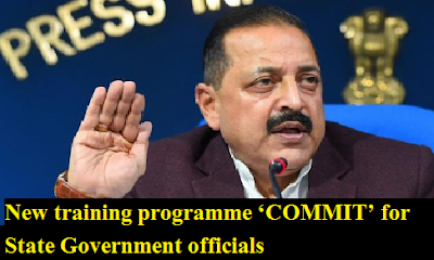 new-training-programme-COMMIT-paramnews-for-state-government-officials