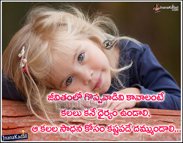 Here is a Inspiring Life Thoughts and Messages online, Great Telugu Inspiring Life Thoughts and Motivated Lines, Telugu Top Alone Life Quotations, Great Telugu Life Lines Images, Best and Nice Telugu Inspiring Photos Online, Beautiful Telugu Life Images, Alone Guy Standing with Guitar Images with Telugu Quotations.