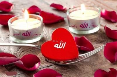 ayat cinta islam yang terindah khas buat anda