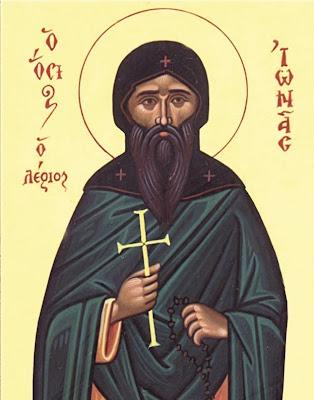 Αποτέλεσμα εικόνας για Άγιος Ιωνάς ο Λέριος
