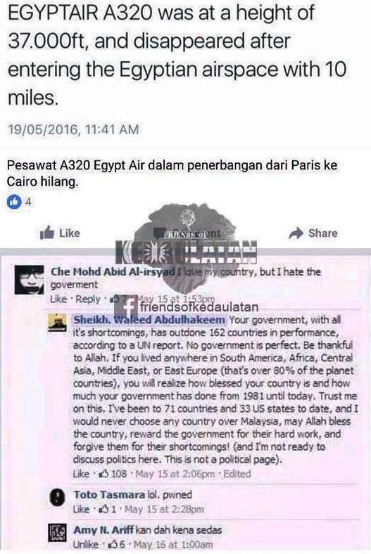 Jawapan Padu Untuk Rakyat Malaysia Yang Membenci Kerajaan Sendiri