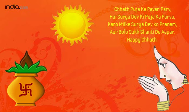 #50+ HD Wallpapers of Happy Chhat Puja (छठ पुजा) 2016 - Happy Chhat Puja Pictures Message Wishes & SMS
