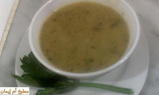 طريقة تحضير حساء الخضر بالكرافس