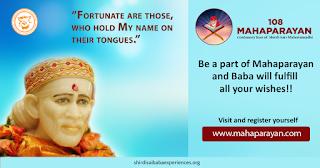 Sai Baba Answers   Shirdi Sai Baba Grace Blessings   Shirdi Sai Baba Miracles Leela   Sai Baba's Help   Real Experiences of Sphirdi Sai Baba   Sai Baba Quotes   Sai Baba Pictures   http://www.shirdisaibabaexperiences.org