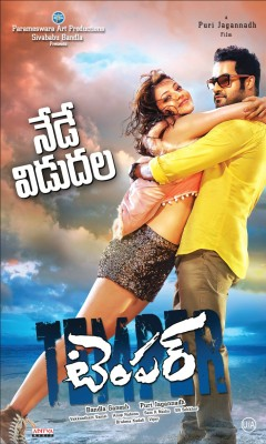 Temper 2016 Hindi Daul Audio UnKut 480p HDRip 450MB, south indian telugu movie temper 2015 hindi dubbed 480p dvdrip compressed small size 300mb free download or watch online at world4ufree.pw