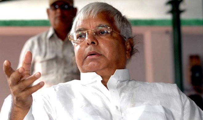 lalu-yadav-twitter-handle-will-be-operated-by-his-family-hindi-news