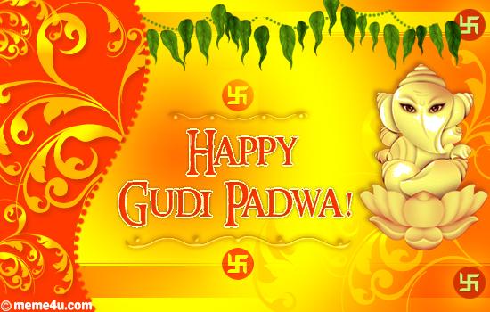 Gudi Padwa Telugu Wishes