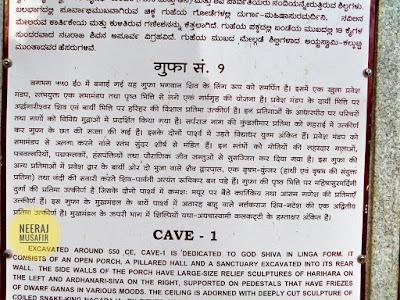 Badami Cave no 1