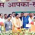 रायपुर - आसमान से बरसती रही आग और धरती पर होती रही सौगातों की राहत भरी बारिश, मुख्यमंत्री ने तीन आमसभाओं में किया 647 करोड़ से ज्यादा के निर्माण कार्यों का लोकार्पण एवं भूमिपूजन