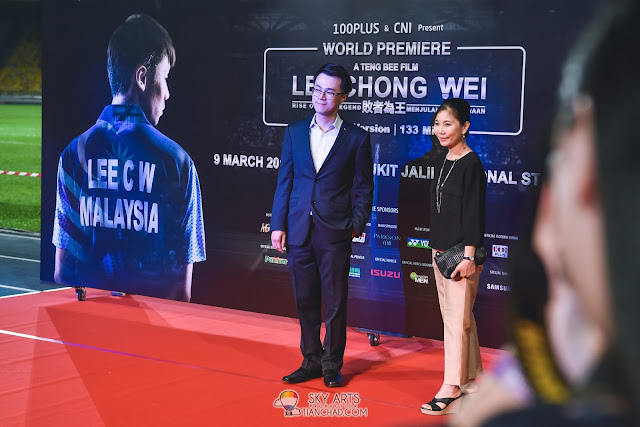 LEE CHONG WEI 李宗伟 败者为王  WORLD PREMIERE @ BUKIT JALIL NATIONAL STADIUM | 9 MAR 2018