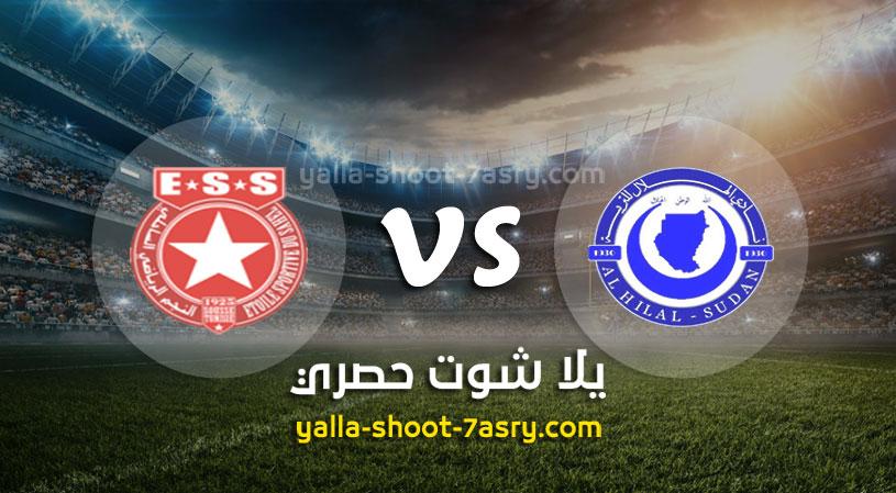 مباراة  الهلال السودانى  والنجم الرياضي الساحلي