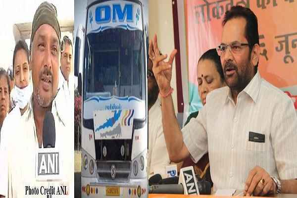 mukhtar-abbas-naqvi-slams-on-twitter-for-making-saleem-heero
