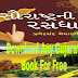 How to Download Gujarati Books Free