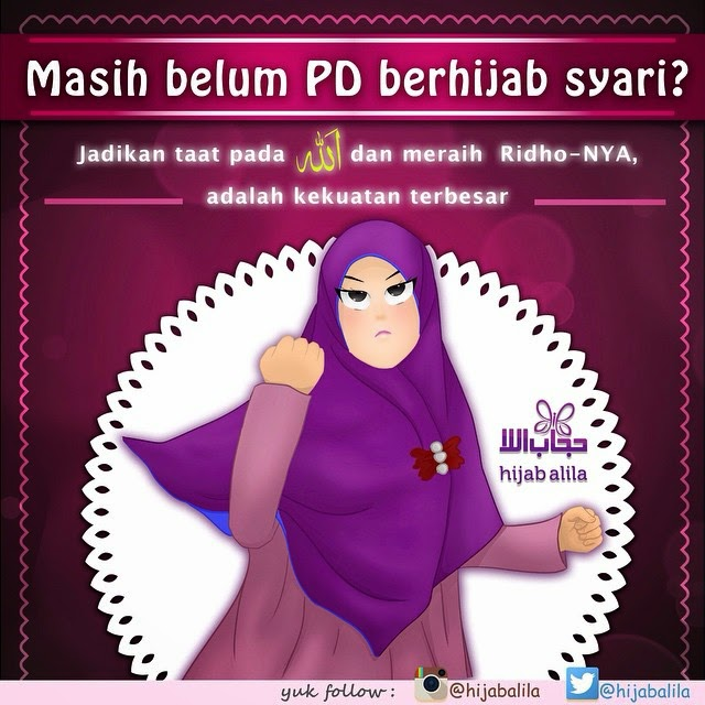 Dp Bbm Muslimah Wajib Berhijab Syari Gambar Kata Humor