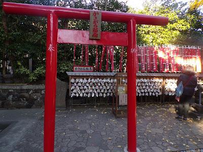 templo inari