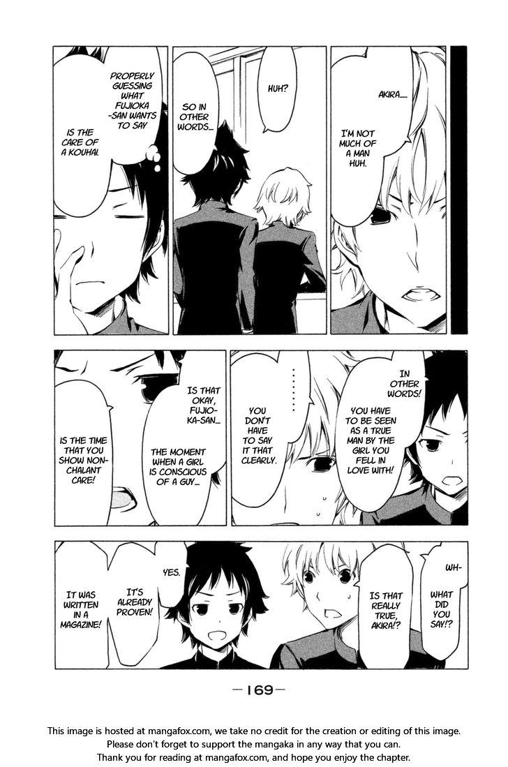 Minami-ke - Chapter 222