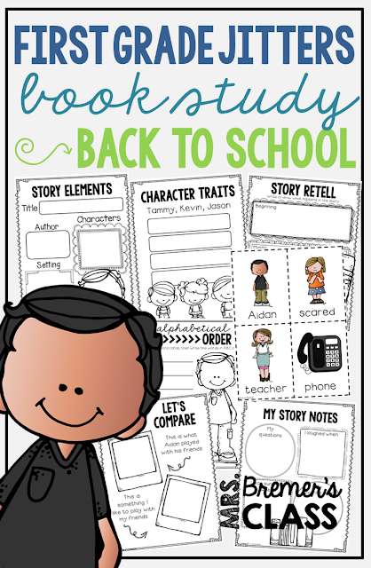 First Grade Jitters book study companion activities to go with the story by Robert Quackenbush. A perfect back to school story for those who are a little nervous about starting First Grade. Packed with fun literacy ideas and guided reading activities. Common Core aligned. K-2 #firstgradejitters #backtoschool #bookstudy #bookstudies #guidedreading #literacy #1stgrade #1stgradejitters