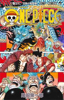 Ver Descargar One Piece Manga Tomo 92