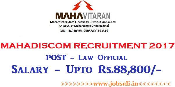 MAHADISCOM Vacancy, government jobs in maharashtra,