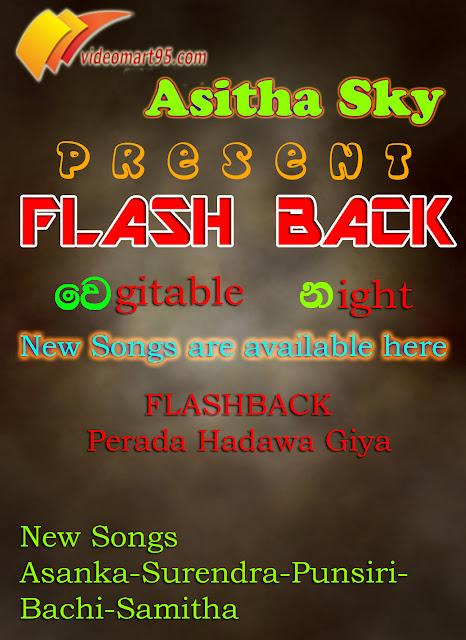 FLASH BACK VEGITABLE NIGHT 2013