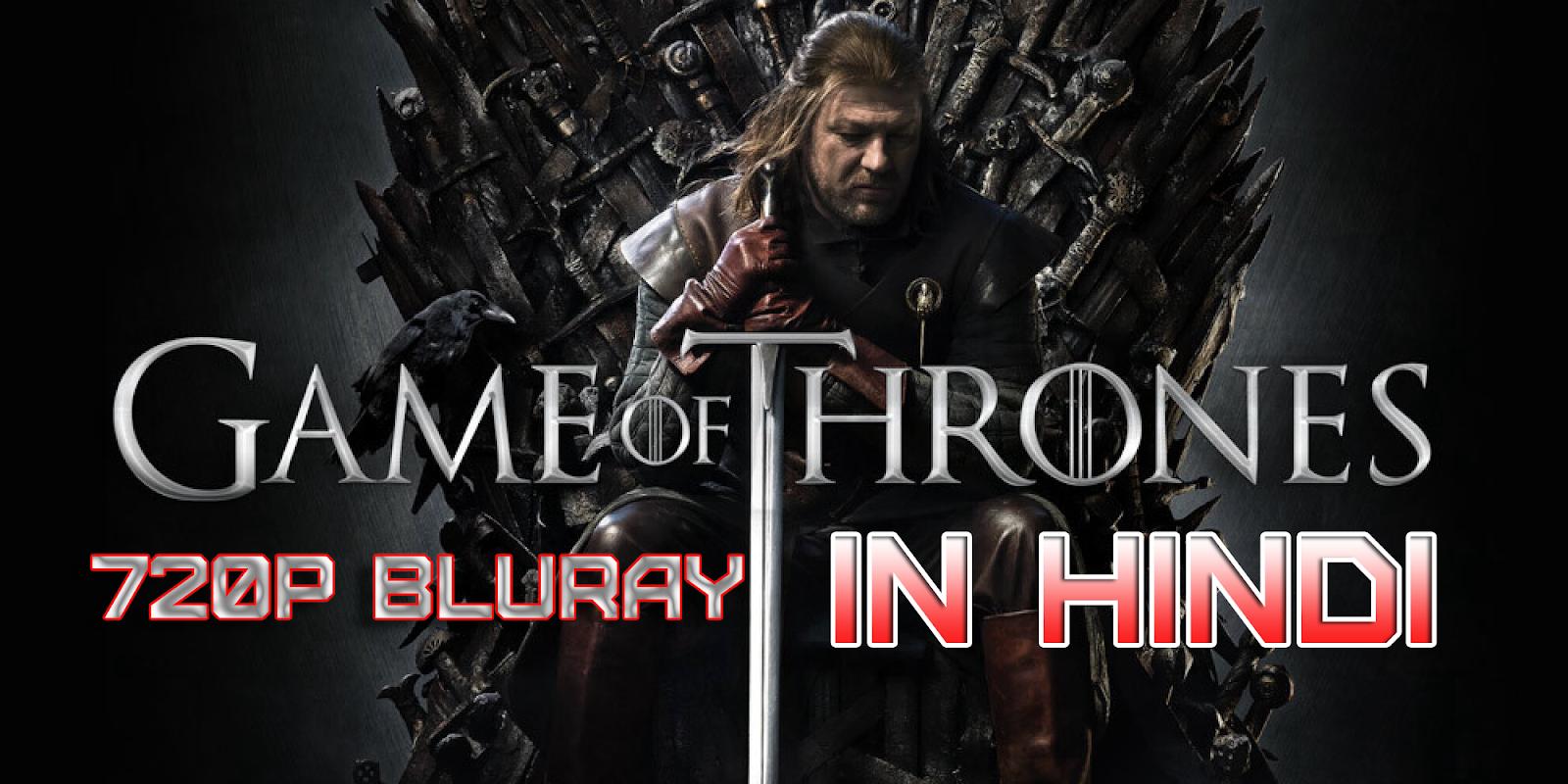 Game Of Thrones Drama Series In Hindi Season 1 Full All Episode Indianews