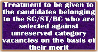 treatment-of-sc-st-bc-as-unreserved