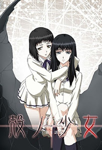 Kara no Shoujo Episode 1 English Subbed