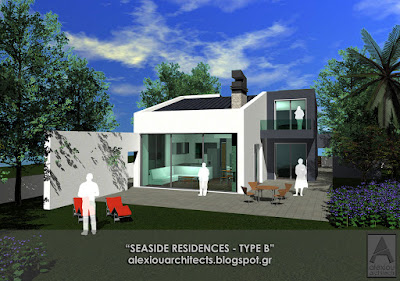 Seaside Residences - Type B (prototype)