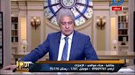 برنامج العاشره مساء حلقة السبت 11-2-2017 مع وائل الابراشى