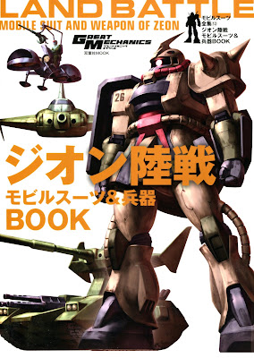 Great Mechanics – Land Battle Mobile Suit and Weapon of Zeon zip online dl and discussion