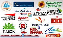 nomima-ta-eos-50-evro-anonima-kouponia-ton-kommaton