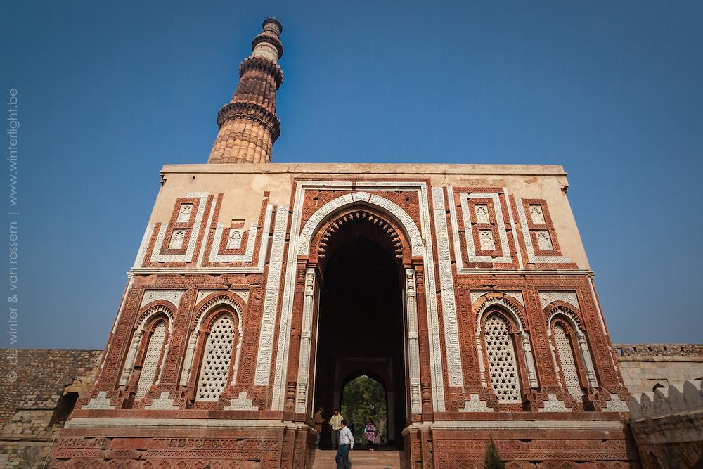 Qutb Mosque, first one... Quwwat Ul Islam Mosque