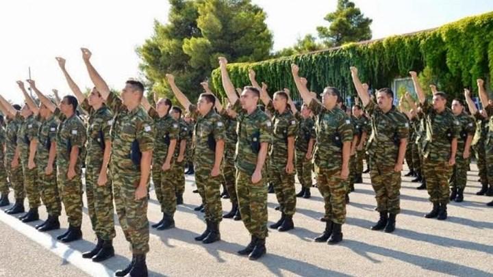 Έρχονται αλλαγές στον στρατό - Κλείνουν τα Κέντρα Εκπαίδευσης Νεοσυλλέκτων