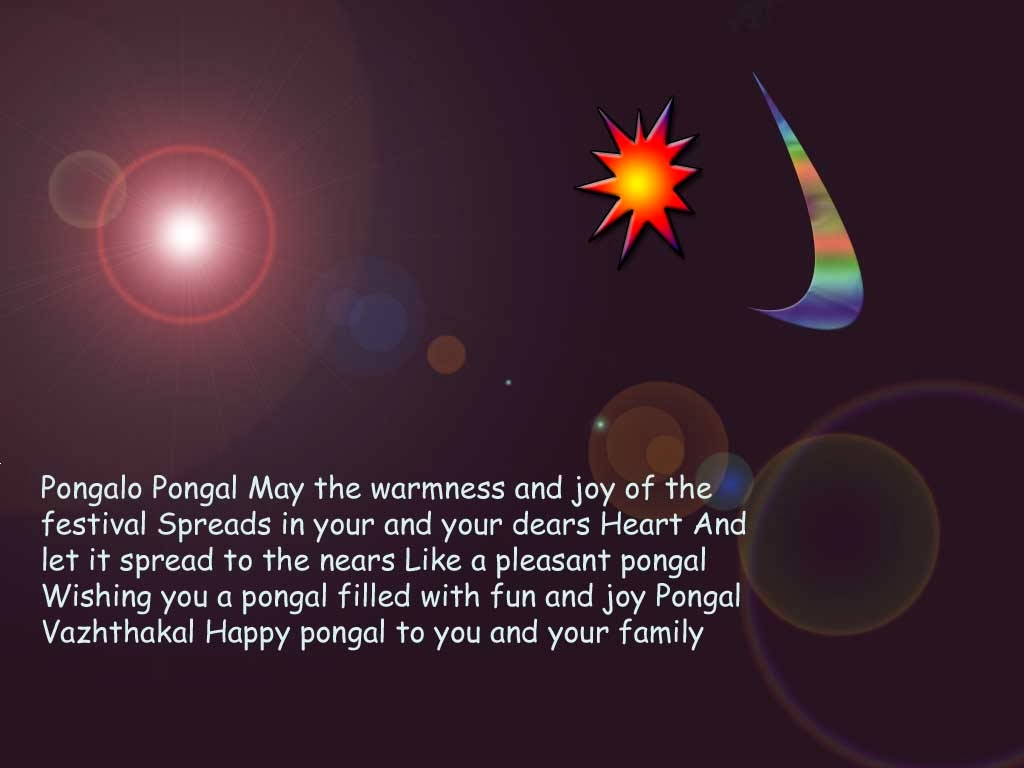 Lovable images happy pongal greetings hd free download free happy pongal greetings hd free download free pongal wishes greetings hd thai pongal greetings tamil pongal festival greetings free download kristyandbryce Images