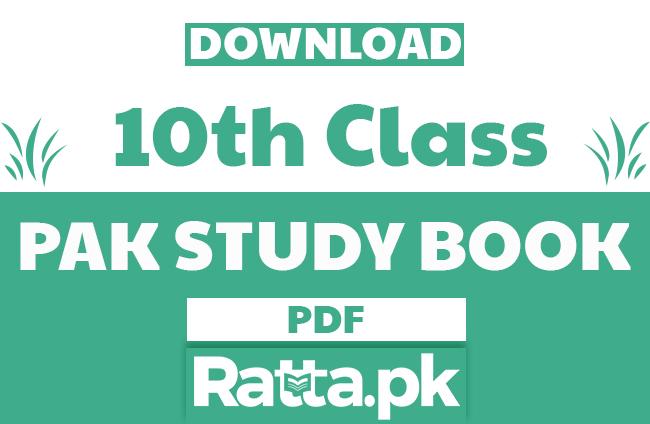 10th Class Pakistan Studies Book in English pdf Download Punjab Textbook Board