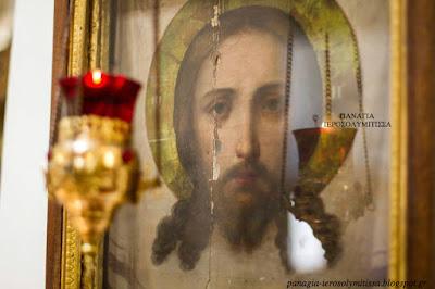 Αποτέλεσμα εικόνας για Άγιος Δημήτριος του Ροστώφ - Πνευματικό αλφάβητο